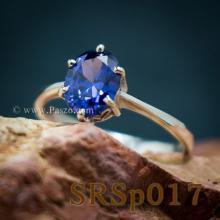 แหวนพลอยไพลิน เม็ดเดี่ยว หนามเตย6จุด พลอยสีน้ำเงิน แหวนเงินแท้