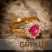 แหวนพลอยชมพู แหวนทองแท้ พลอยหัวใจ พลอยสีชมพู ล้อมเพชร