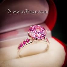 แหวนพลอยสีชมพู แหวนชูพลอย พิงค์โทพาซ แหวนเงินแท้