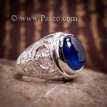 แหวนผู้ชายไพลิน แหวนผู้ชายเงินแท้ พลอยสีน้ำเงิน ไพลิน แหวนสลักพญาครุฑ แหวนผู้ชาย