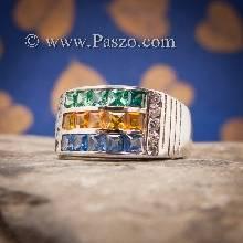 แหวนสามสี แหวนพลอยสามสี บ่าเพชรสวิส แหวนเงินแท้ แหวนแถว
