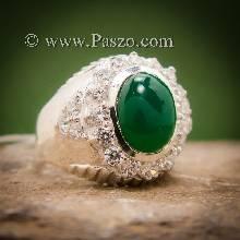 แหวนหยกผู้ชาย แหวนเงินแท้ สำหรับผู้ชาย ฝังหยกเขียวแท้ ประดับเพชรสวิส