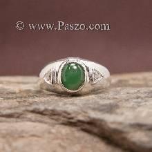 แหวนหยก แหวนเงินแท้ฝังหยกเขียว บ่าฝังเพชรสวิส