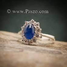 แหวนไพลินแท้ล้อมเพชร แหวนพลอยสีน้ำเงิน แหวนพลอยไพลิน แหวนเงินแท้