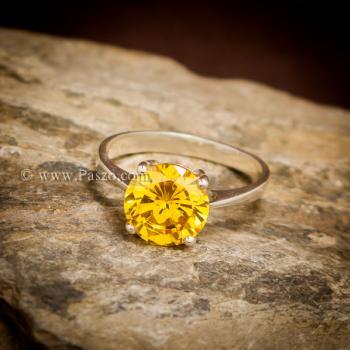 แหวนบุษราคัม แหวนพลอยสีเหลือง เม็ดเดี่ยว #3