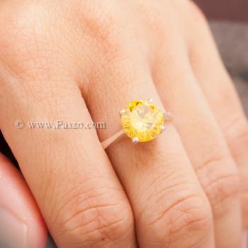 แหวนบุษราคัม แหวนพลอยสีเหลือง เม็ดเดี่ยว #6