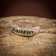 แหวนลงยาสีเขียว แหวนนามสกุล แหวนเงินแท้ หน้ากว้าง5มิล ลงยาอักษรสีเขียว แหวนแกะลายไทย