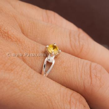 แหวนบุษราคัม แหวนพลอยสีเหลือง เม็ดกลม #4