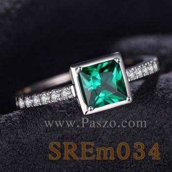 แหวนมรกต แหวนพลอยสีเขียว เม็ดสี่เหลี่ยม #3