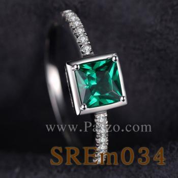 แหวนมรกต แหวนพลอยสีเขียว เม็ดสี่เหลี่ยม #2