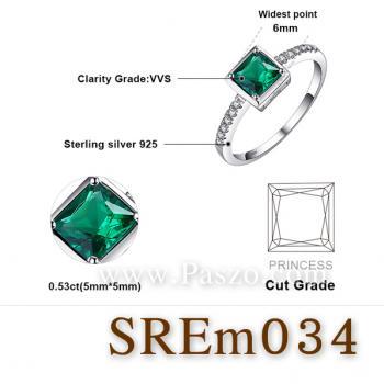 แหวนมรกต แหวนพลอยสีเขียว เม็ดสี่เหลี่ยม #4