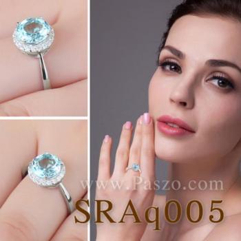 แหวนพลอยอความารีน อะความารีนเม็ดกลมล้อมเพชร แหวนเงินแท้ #3