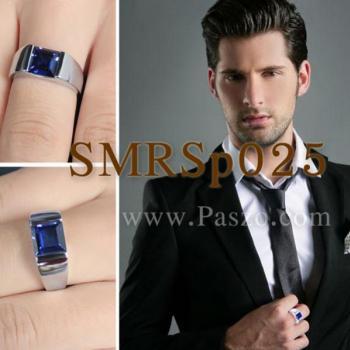 แหวนผู้ชายพลอยสีน้ำเงิน แหวนผู้ชายพลอยสี่เหลี่ยม แหวนผู้ชายเงินแท้ #5