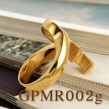 แหวนประแจ แหวนชุบทอง แหวนสแตนเลส #3