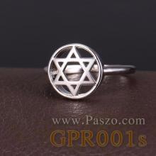 แหวนดาว6แฉก แหวนสแตนเลส แหวนแฟชั่น
