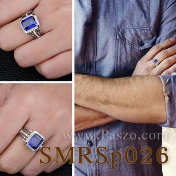แหวนผู้ชายพลอยไพลิน พลอยสี่เหลี่ยม แหวนผู้ชาย #3