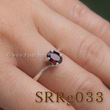 แหวนโกเมน แหวนพลอยเม็ดเดี่ยว พลอยสีแดงก่ำ แหวนเงิน บ่าแหวนไข้ว