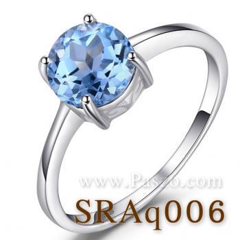 แหวนพลอยอความารีน พลอยเม็ดกลม แหวนเงิน #6