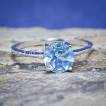 แหวนพลอยอความารีน พลอยเม็ดกลม แหวนเงิน #2