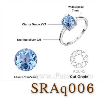 แหวนพลอยอความารีน พลอยเม็ดกลม แหวนเงิน #4