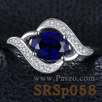 แหวนพลอยไพลิน ล้อมเพชร แหวนเงิน #2