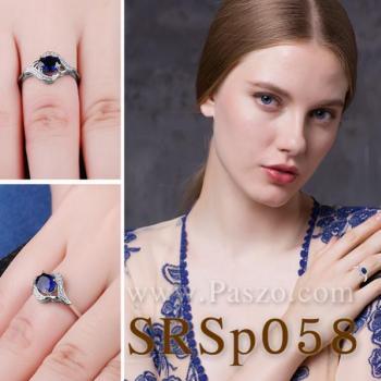 แหวนพลอยไพลิน ล้อมเพชร แหวนเงิน #4