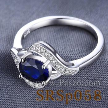 แหวนพลอยไพลิน ล้อมเพชร แหวนเงิน #3