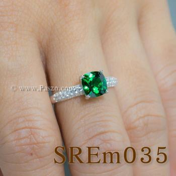 แหวนพลอยมรกต ชุดสะพานดาว แหวนเงินแท้ #6