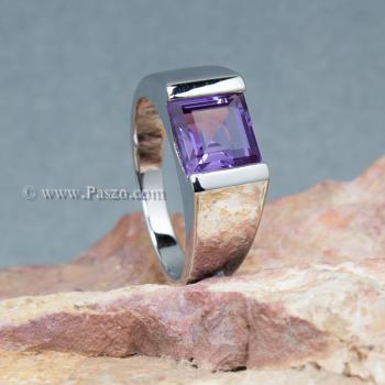 แหวนพลอยอะเมทิสต์ แหวนผู้ชาย พลอยสี่เหลี่ยม #6