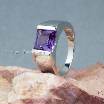 แหวนพลอยอะเมทิสต์ แหวนผู้ชาย พลอยสี่เหลี่ยม #7