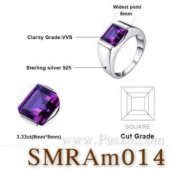 แหวนพลอยอะเมทิสต์ แหวนผู้ชาย พลอยสี่เหลี่ยม #5