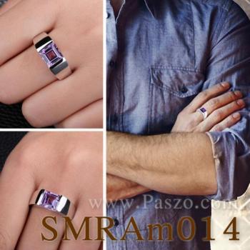 แหวนพลอยอะเมทิสต์ แหวนผู้ชาย พลอยสี่เหลี่ยม #4