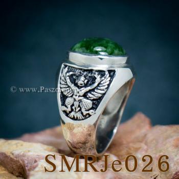 แหวนหยก แหวนพญาครุฑ แหวนผู้ชายเงินแท้ #5