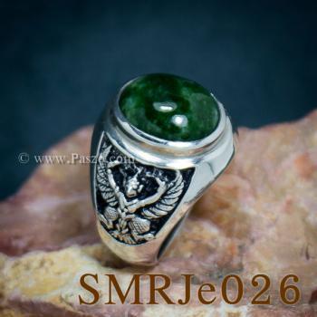 แหวนหยก แหวนพญาครุฑ แหวนผู้ชายเงินแท้ #2