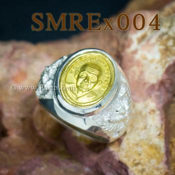 แหวนครุฑ เหรียญหลวงปู่ทวด แหวนผู้ชาย #4