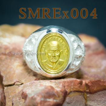 แหวนครุฑ เหรียญหลวงปู่ทวด แหวนผู้ชาย #2