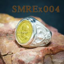 แหวนครุฑ เหรียญหลวงปู่ทวด แหวนผู้ชาย แหวนผู้ชายเงิน