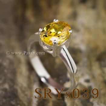 แหวนบุษราคัม แหวนเงิน ฝังพลอยสีเหลือง #3