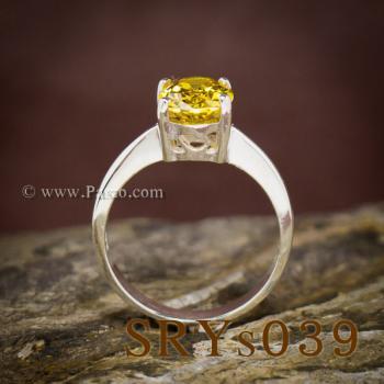แหวนบุษราคัม แหวนเงิน ฝังพลอยสีเหลือง #6