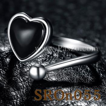 แหวนนิล แหวนหัวใจ แหวนปรับขนาดได้ #4