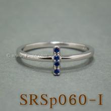 แหวนตัวอักษร แหวนตัวไอ I แหวนเงิน ฝังไพลิน แหวนไพลิน