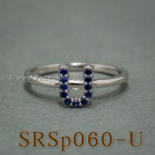 แหวนตัวอักษร แหวนตัวยู U แหวนเงิน ฝังไพลิน แหวนไพลิน