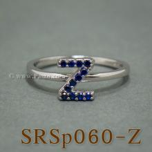 แหวนตัวอักษร แหวนตัวแซด Z แหวนเงิน ฝังไพลิน แหวนไพลิน