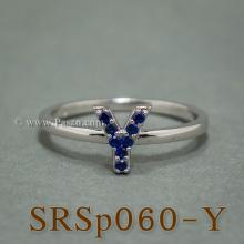 แหวนตัวอักษร แหวนตัววาย Y แหวนเงิน ฝังไพลิน แหวนไพลิน