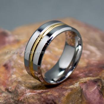 แหวนทองชุบ แหวนเกลี้ยง หน้ากว้าง8มิล #4