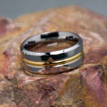 แหวนทองชุบ แหวนเกลี้ยง หน้ากว้าง8มิล #7