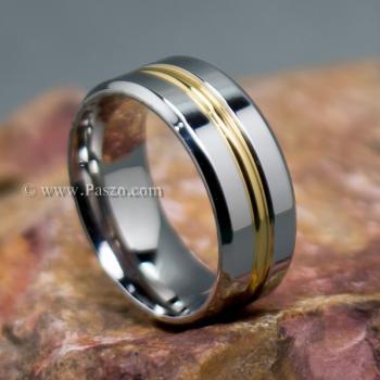 แหวนทองชุบ แหวนเกลี้ยง หน้ากว้าง8มิล #6