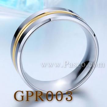 แหวนทองชุบ แหวนเกลี้ยง หน้ากว้าง8มิล #3