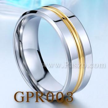 แหวนทองชุบ แหวนเกลี้ยง หน้ากว้าง8มิล #2