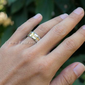 แหวนทองชุบ แหวนเกลี้ยง หน้ากว้าง8มิล #5